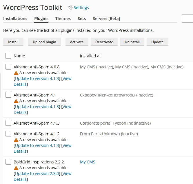 How WordPress is done right with Plesk WordPress Toolkit 15