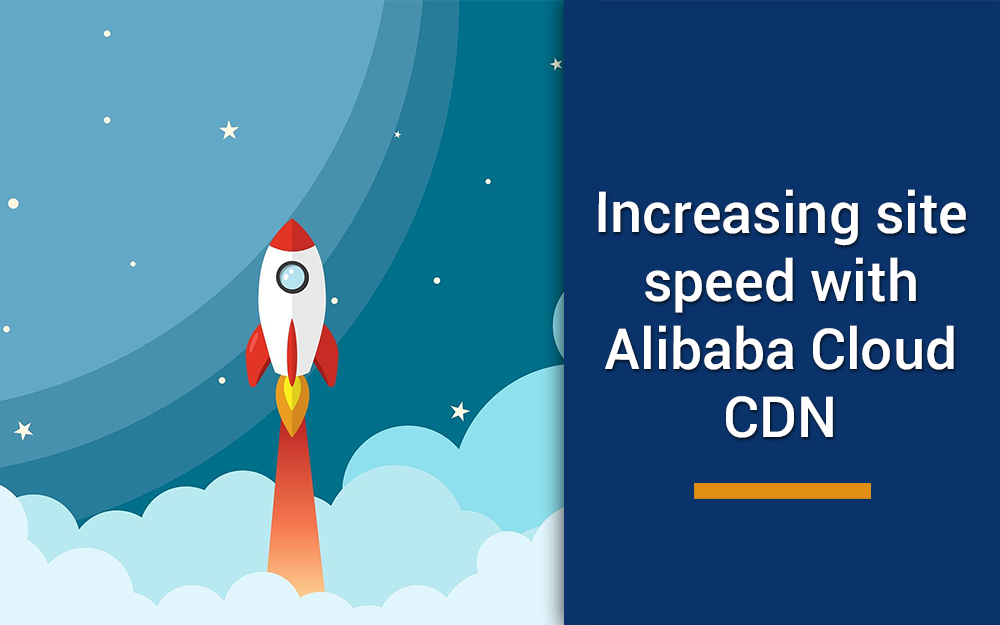 How to increase your website speed with Alibaba Cloud CDN?
